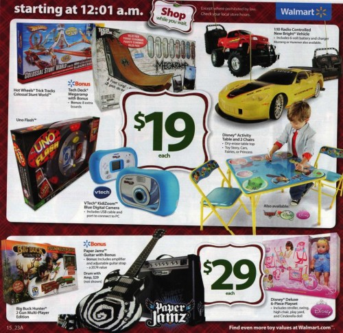Walmart Black Friday Ad 2010 Page 15