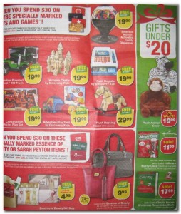 CVS Black Friday Ad Scan 7