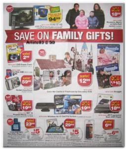 CVS Black Friday Ad Scan 8
