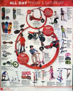 Kmart Black Friday 2011 Ad 26