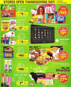 CVS Black Friday 2012 Ad Scan 02