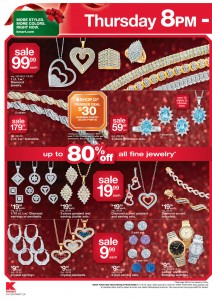 Kmart Black Friday 2012 Deals 06