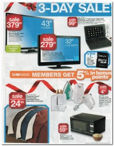 Kmart Black Friday 2012 Ad Scan 12