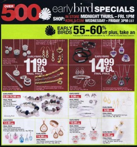 Kohls Black Friday 2012 Ad Scan 02