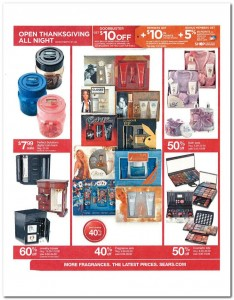 Sears Black Friday 2012 Ad Scan 03