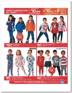 Sears Black Friday 2012 Ad Scan 05