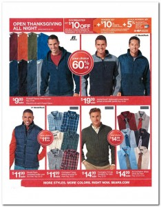 Sears Black Friday 2012 Ad Scan 07