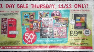 Walgreens Friday 2012 Ad Scan 01