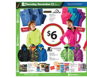 Walmart Black Friday 2012 Ad Scan 18